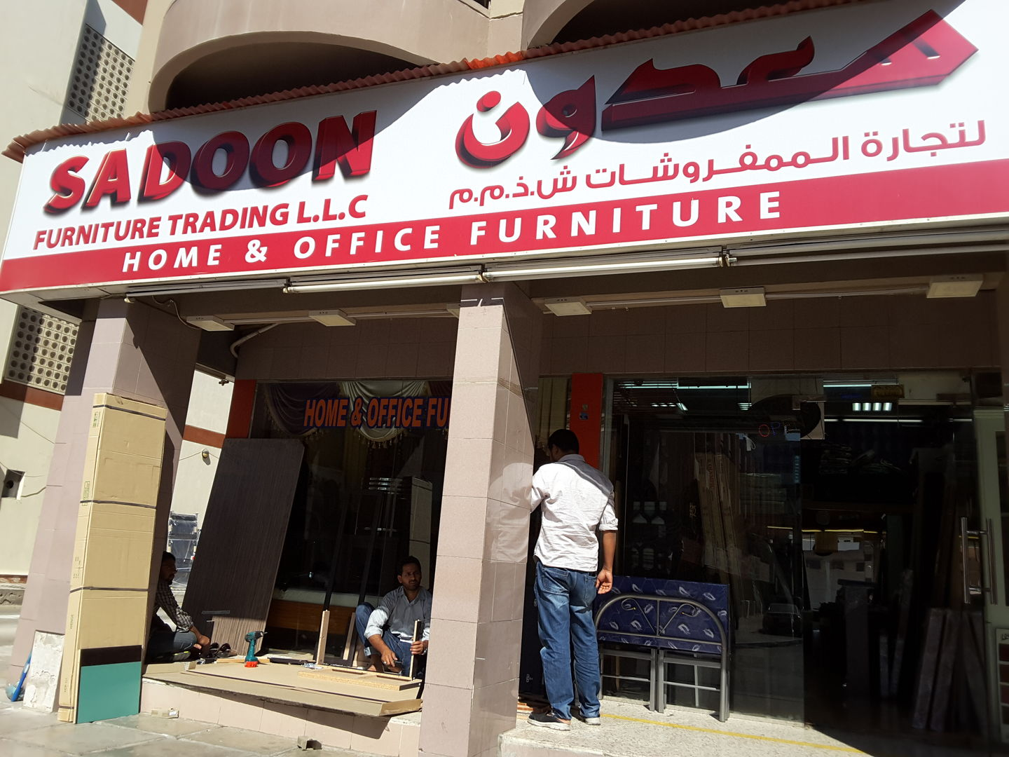HiDubai-business-sadoon-furniture-trading-home-furniture-decor-al-karama-dubai-2