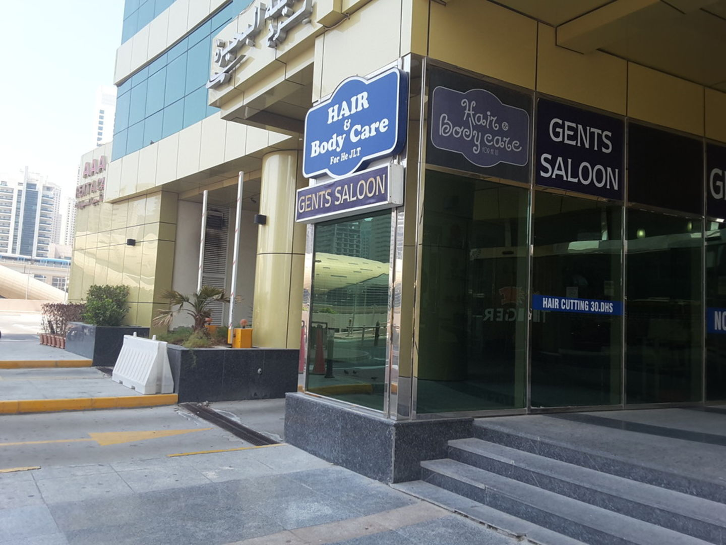 HiDubai-business-hair-body-care-for-he-jlt-gents-saloon-beauty-wellness-health-beauty-salons-jumeirah-lake-towers-al-thanyah-5-dubai-2