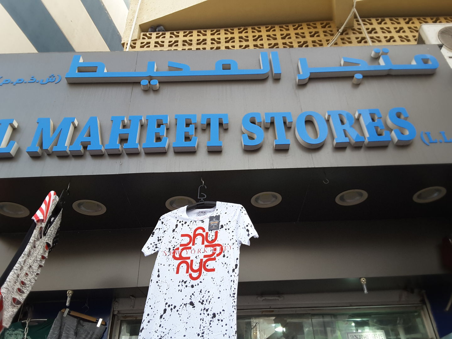 HiDubai-business-al-maheet-stores-shopping-apparel-naif-dubai-2