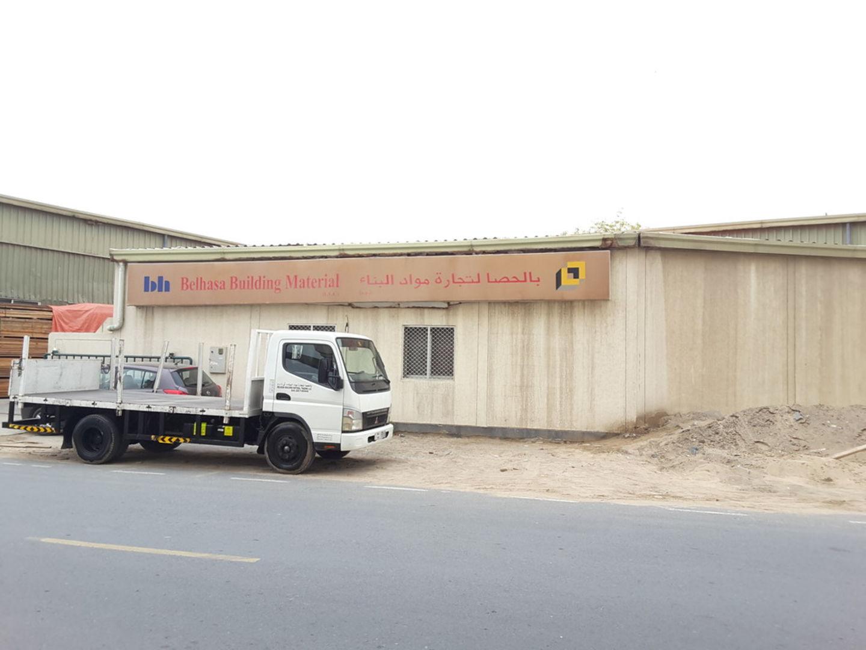 HiDubai-business-belhasa-building-materials-construction-heavy-industries-construction-renovation-al-qusais-industrial-4-dubai-2