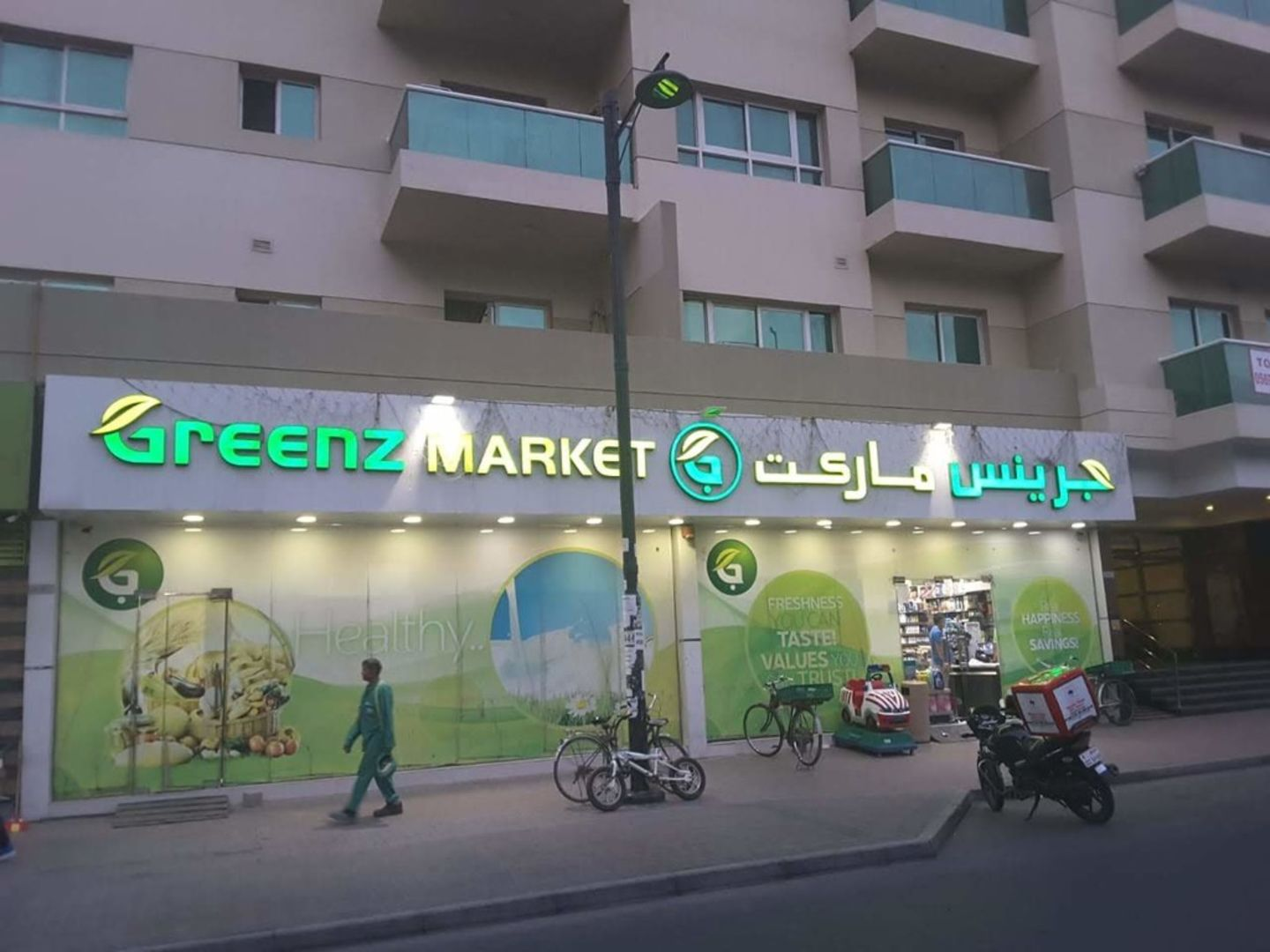 HiDubai-business-greenz-market-shopping-supermarkets-hypermarkets-grocery-stores-al-nahda-2-dubai
