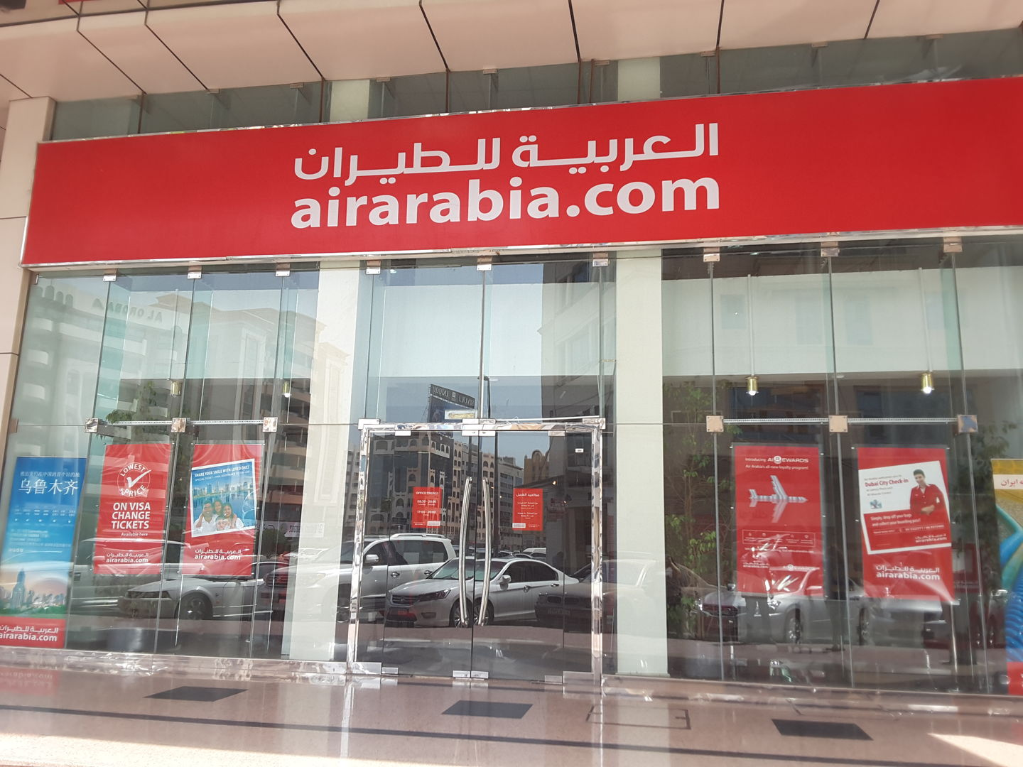 HiDubai-business-air-arabia-hotels-tourism-airlines-service-providers-port-saeed-dubai-2