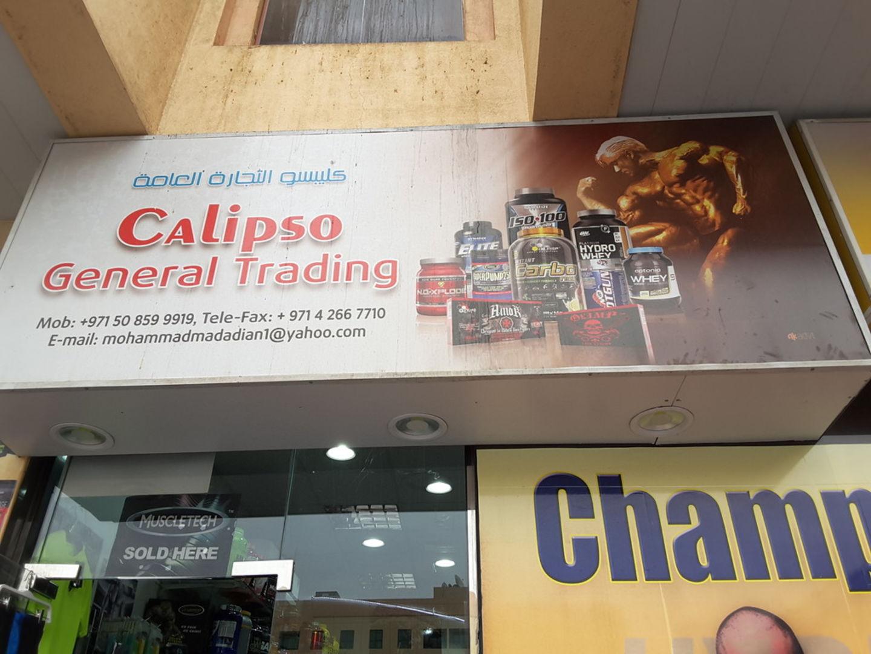 HiDubai-business-calipso-general-trading-food-beverage-health-food-supplement-stores-hor-al-anz-east-dubai-2