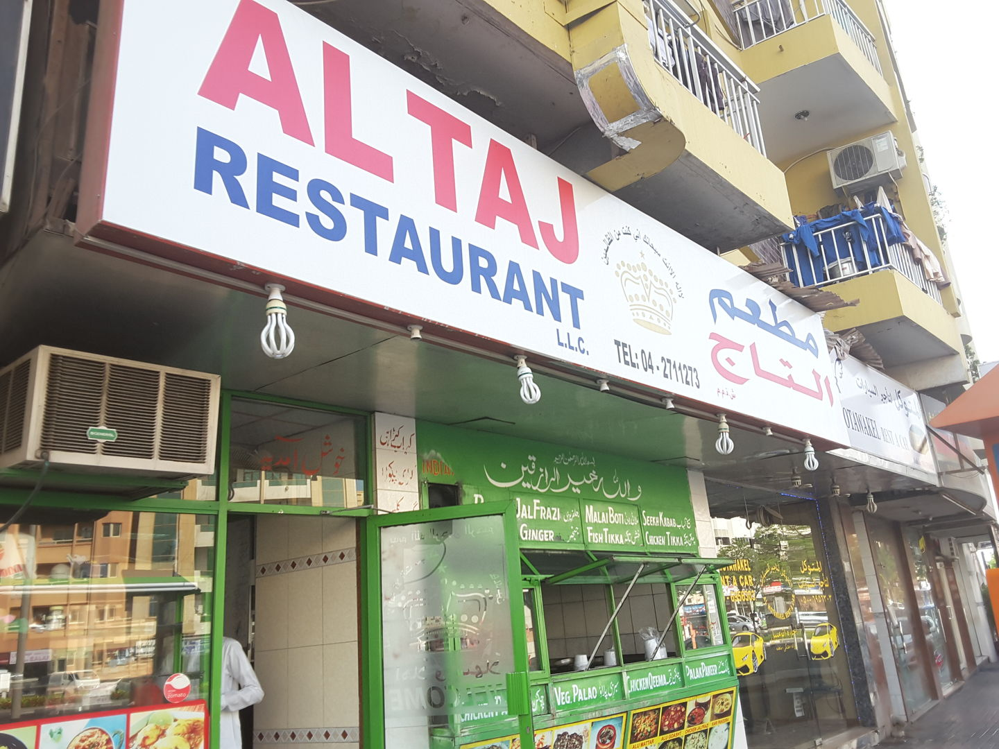 HiDubai-business-al-taj-restaurant-food-beverage-restaurants-bars-al-murar-dubai-2
