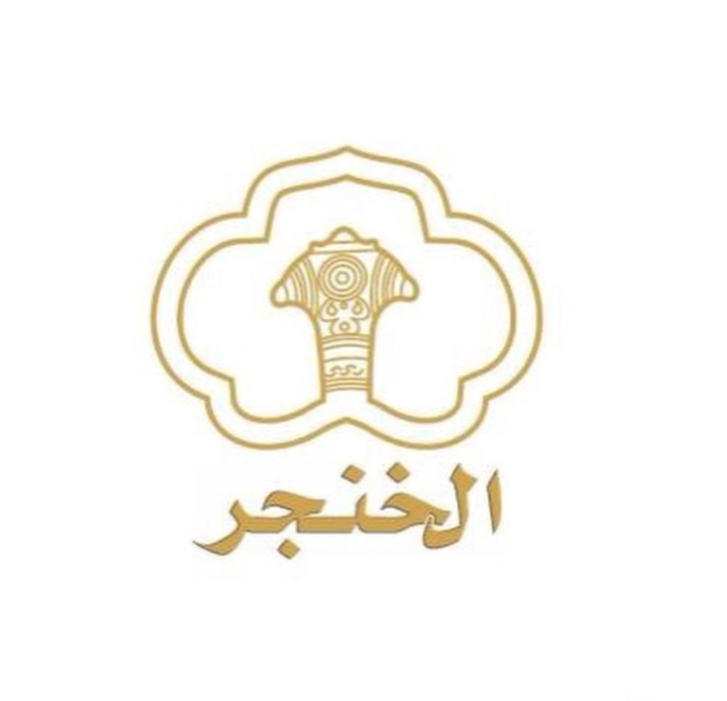 HiDubai-business-al-khanjar-incense-perfume-shopping-beauty-cosmetics-stores-al-hamriya-dubai
