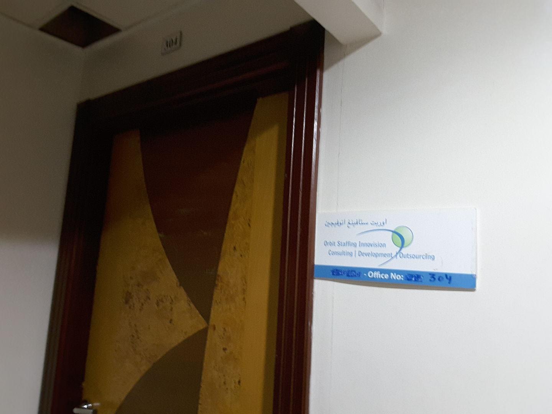 HiDubai-business-orbit-staffing-innovision-b2b-services-human-resource-management-hor-al-anz-east-dubai-2