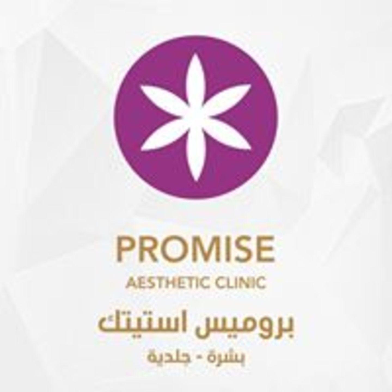 HiDubai-business-promise-aesthetic-clinic-beauty-wellness-health-specialty-clinics-mirdif-dubai