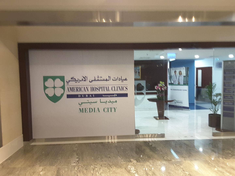 HiDubai-business-american-hospital-clinics-beauty-wellness-health-hospitals-clinics-dubai-internet-city-al-sufouh-2-dubai-2