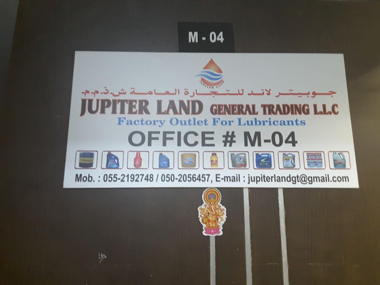HiDubai-business-jupiter-land-general-trading-b2b-services-distributors-wholesalers-naif-dubai-2