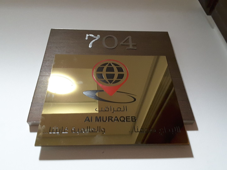 HiDubai-business-al-muraqeb-trading-b2b-services-distributors-wholesalers-dubai-silicon-oasis-nadd-hessa-dubai-2