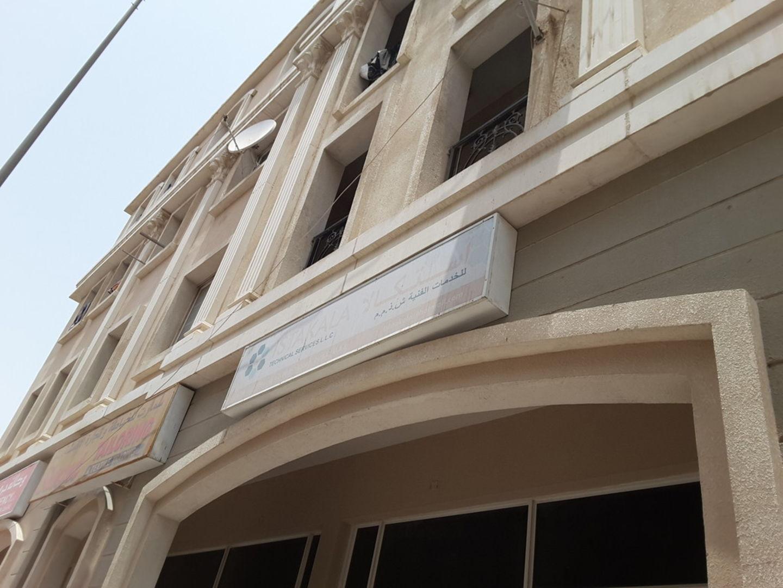 HiDubai-business-istakala-technical-services-home-handyman-maintenance-services-international-city-warsan-1-dubai-2