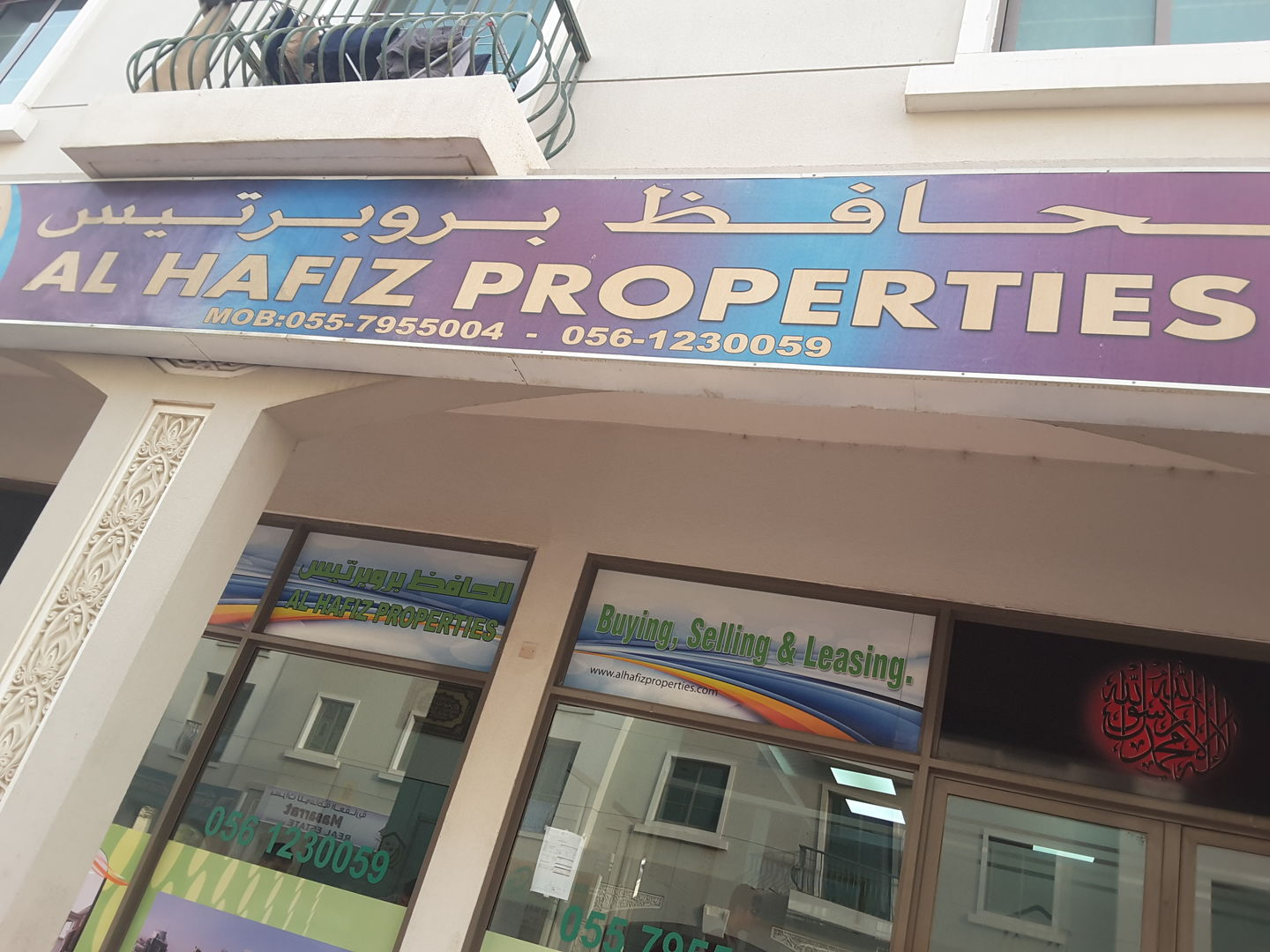HiDubai-business-al-hafiz-properties-housing-real-estate-real-estate-agencies-international-city-warsan-1-dubai-2