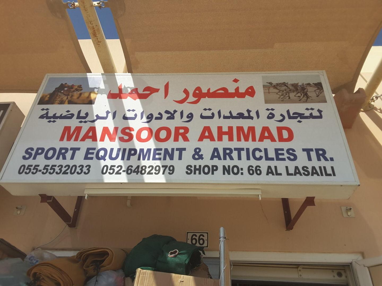 HiDubai-business-mansoor-ahmad-sport-equipment-articles-trading-animals-pets-plants-pet-food-accessories-stores-margham-dubai-2