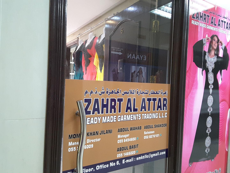 HiDubai-business-zahrt-al-attar-readymade-garments-trading-b2b-services-distributors-wholesalers-al-daghaya-dubai-2