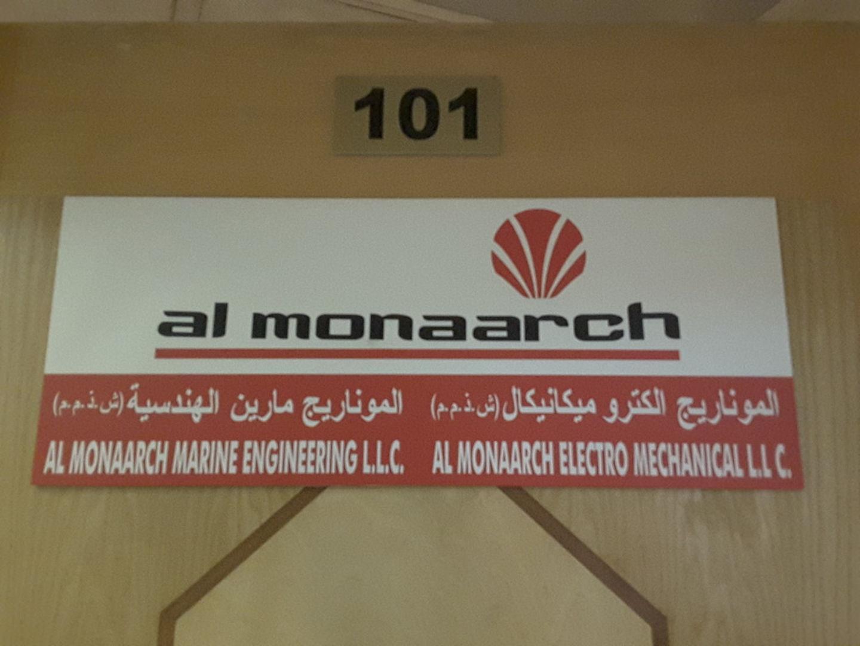 HiDubai-business-al-monaarch-electromechanical-construction-heavy-industries-construction-renovation-al-khabaisi-dubai