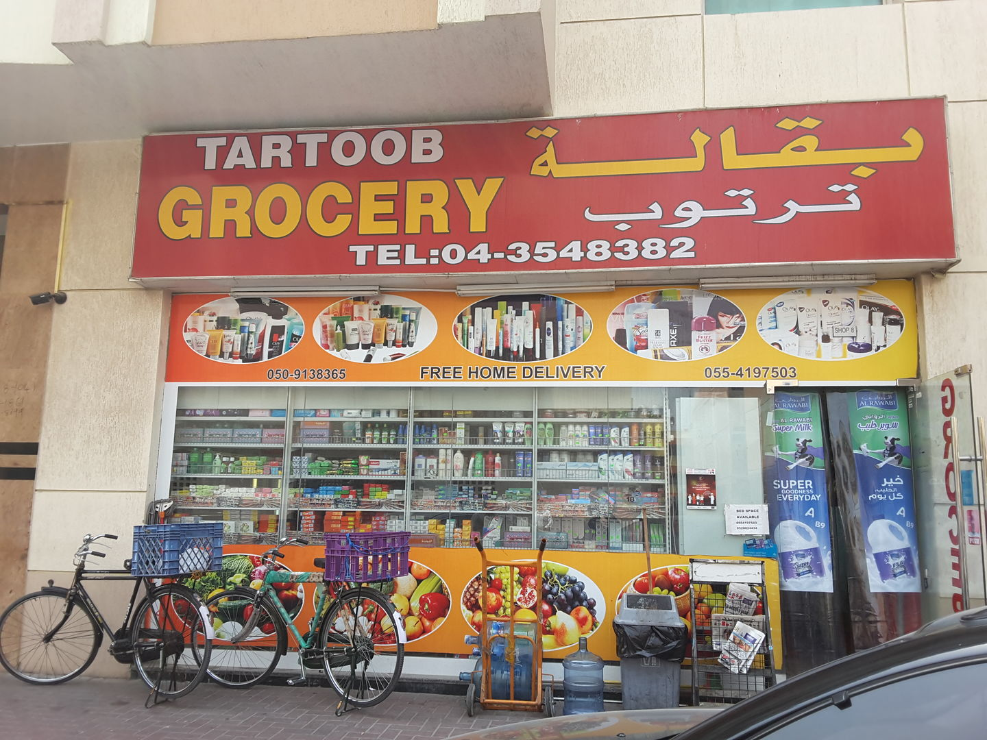 HiDubai-business-tartoob-grocery-food-beverage-supermarkets-hypermarkets-grocery-stores-al-karama-dubai-2