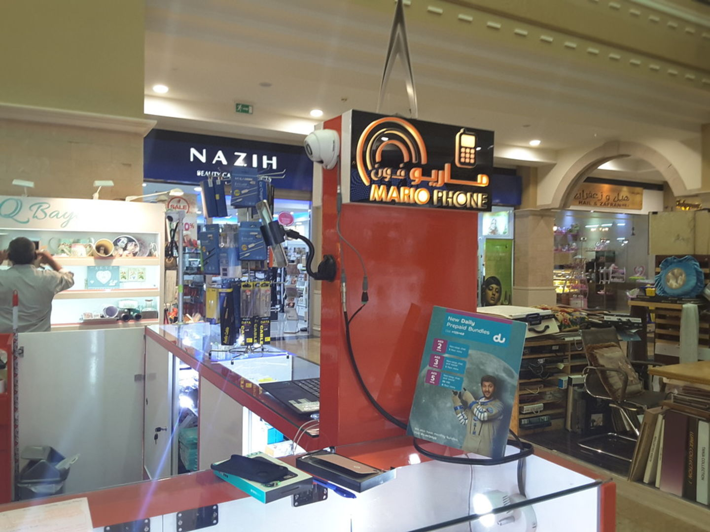 HiDubai-business-mario-phone-shopping-consumer-electronics-muhaisnah-1-dubai-2