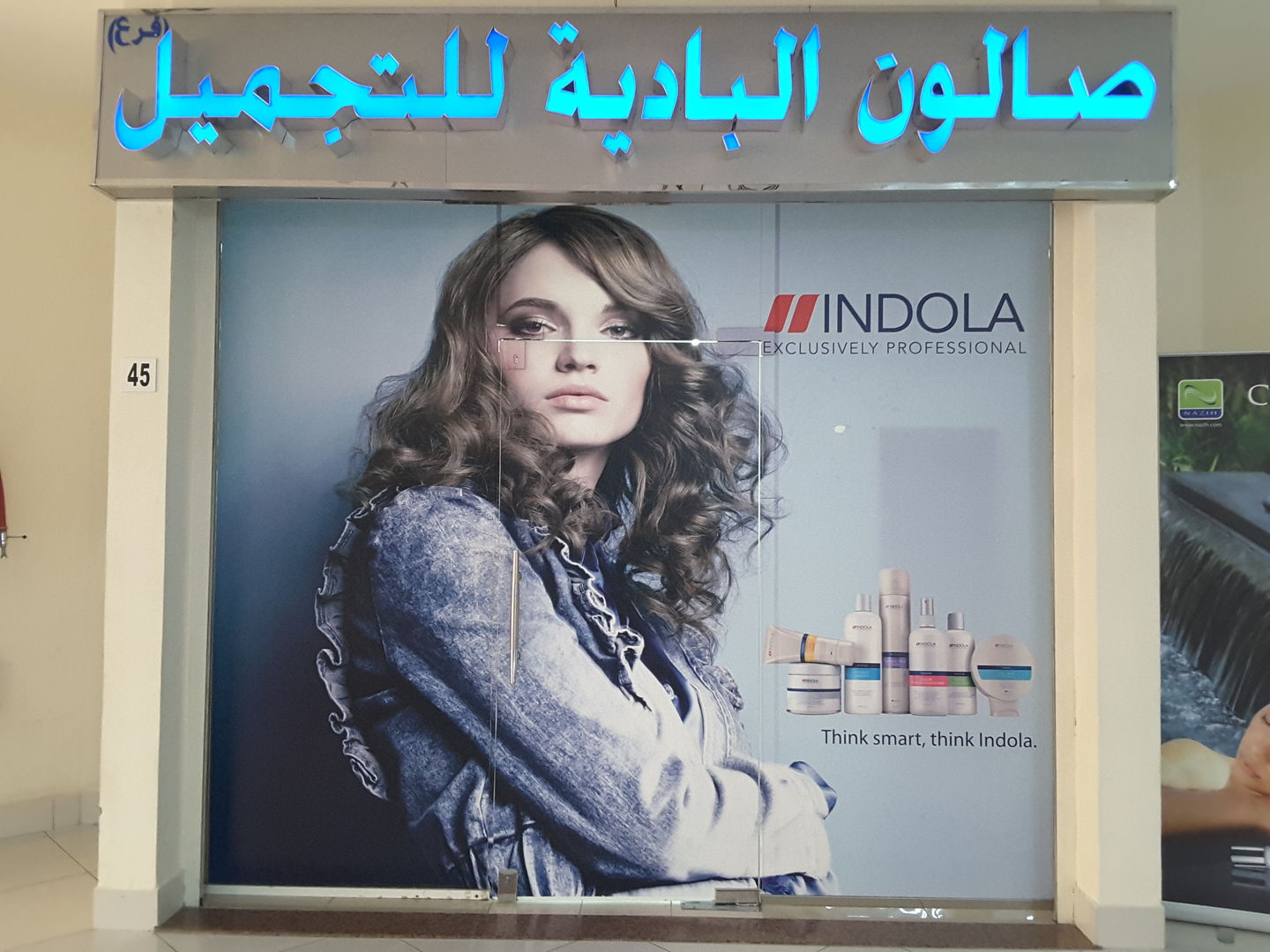 HiDubai-business-al-badeya-beauty-saloon-beauty-wellness-health-beauty-salons-al-wuheida-dubai-2
