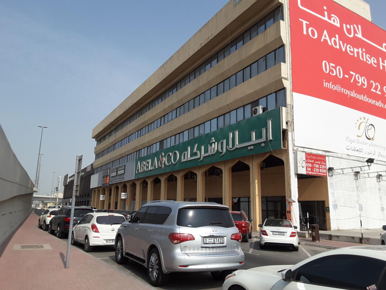 HiDubai-business-al-basel-web-design-b2b-services-it-services-al-garhoud-dubai-2