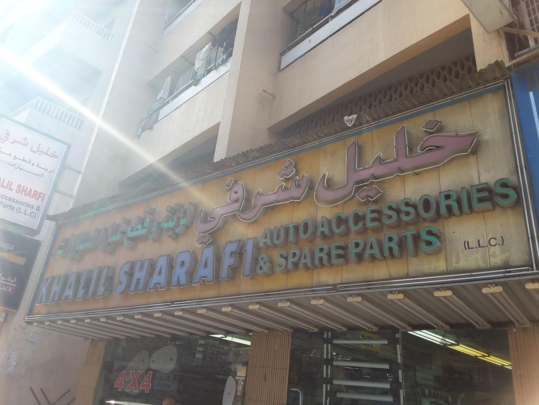 HiDubai-business-khalil-sharafi-auto-accessories-spare-parts-transport-vehicle-services-auto-spare-parts-accessories-ayal-nasir-dubai-2