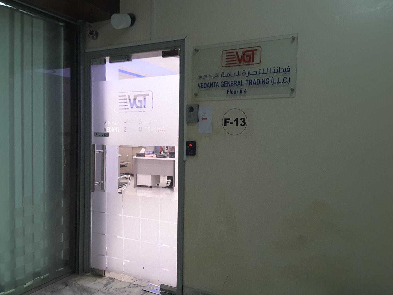 HiDubai-business-vedanta-general-trading-b2b-services-distributors-wholesalers-meena-bazar-al-souq-al-kabeer-dubai-2