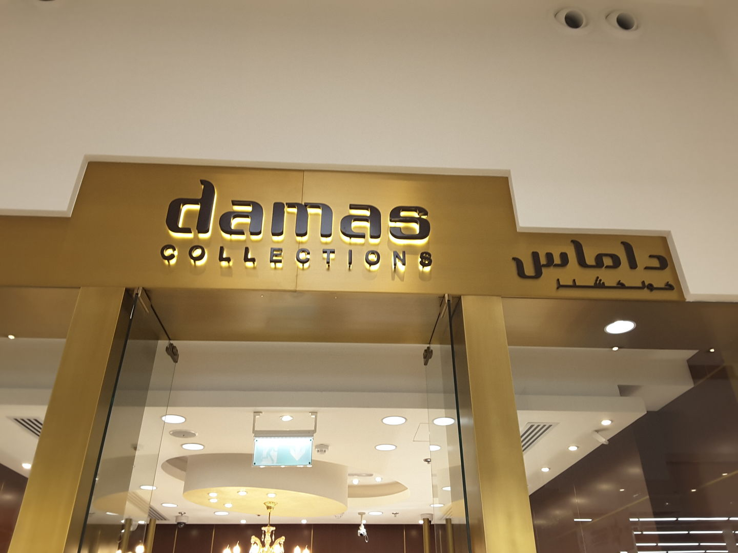 HiDubai-business-damas-collections-shopping-jewellery-precious-stones-al-shindagha-dubai-2
