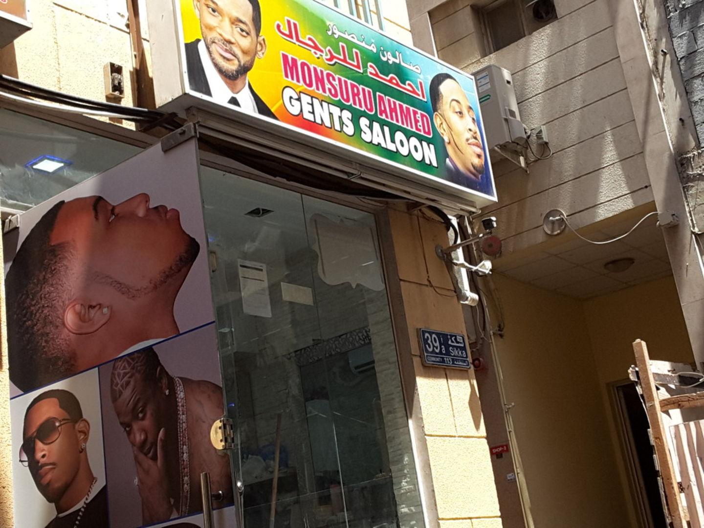 HiDubai-business-monsuru-ahmed-gents-saloon-beauty-wellness-health-beauty-salons-al-daghaya-dubai-2