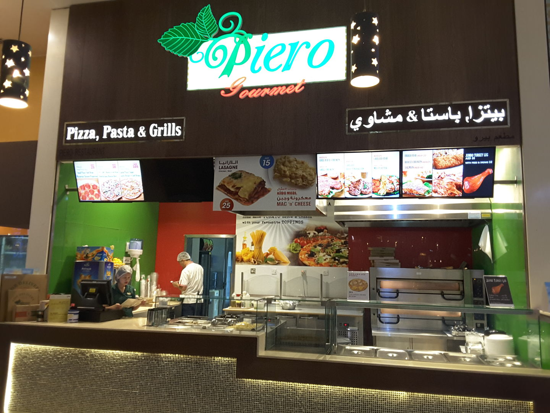 HiDubai-business-piero-gourmet-food-beverage-restaurants-bars-ibn-batuta-jebel-ali-1-dubai-2