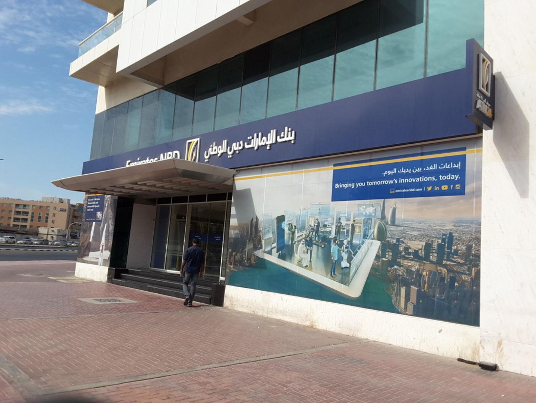 HiDubai-business-emirates-nbd-bank-finance-legal-banks-atms-al-mamzar-dubai-2