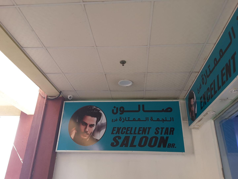 HiDubai-business-excellent-star-saloon-beauty-wellness-health-beauty-salons-dubai-investment-park-1-dubai-4