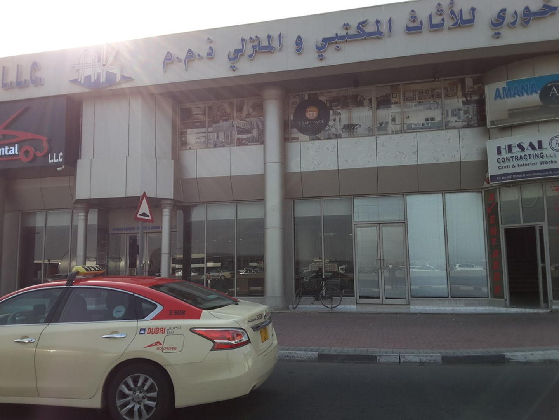HiDubai-business-craft-made-furniture-trading-home-furniture-decor-al-khabaisi-dubai-2