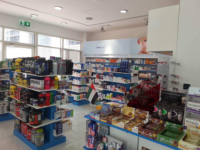 HiDubai-business-super-care-pharmacy-shopping-pharmacy-jumeirah-lake-towers-al-thanyah-5-dubai-1