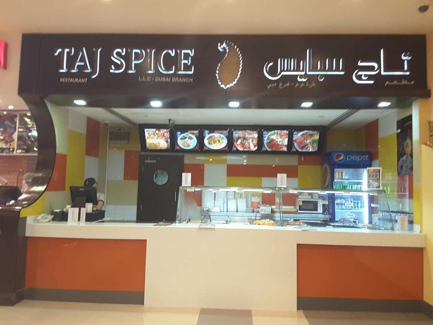 HiDubai-business-taj-spice-restaurant-food-beverage-restaurants-bars-al-quoz-1-dubai-2