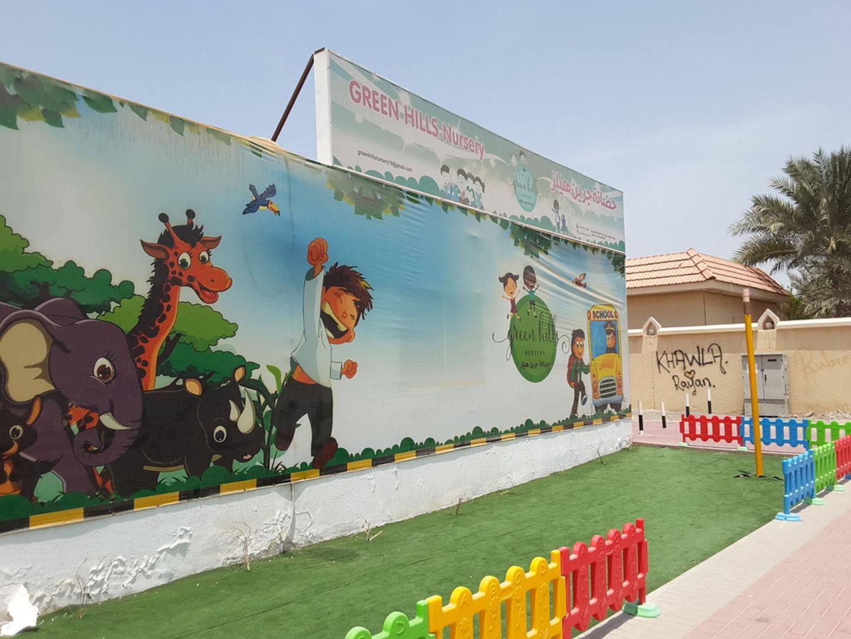 HiDubai-business-green-hills-nursery-education-daycare-centres-playschools-hor-al-anz-east-dubai-2