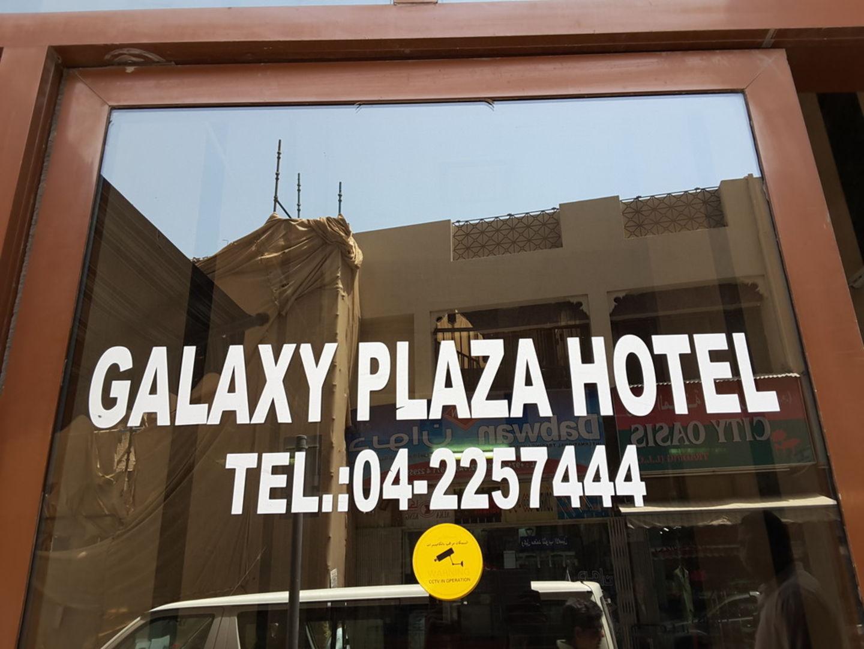 HiDubai-business-galaxy-plaza-hotel-hotels-tourism-hotels-resorts-al-ras-dubai-2