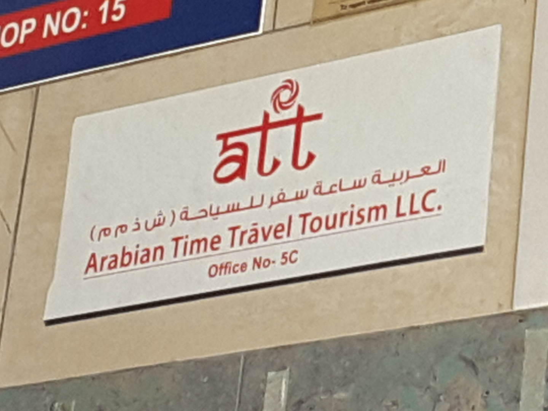 HiDubai-business-arabian-time-travel-tourism-hotels-tourism-travel-ticketing-agencies-al-karama-dubai-2