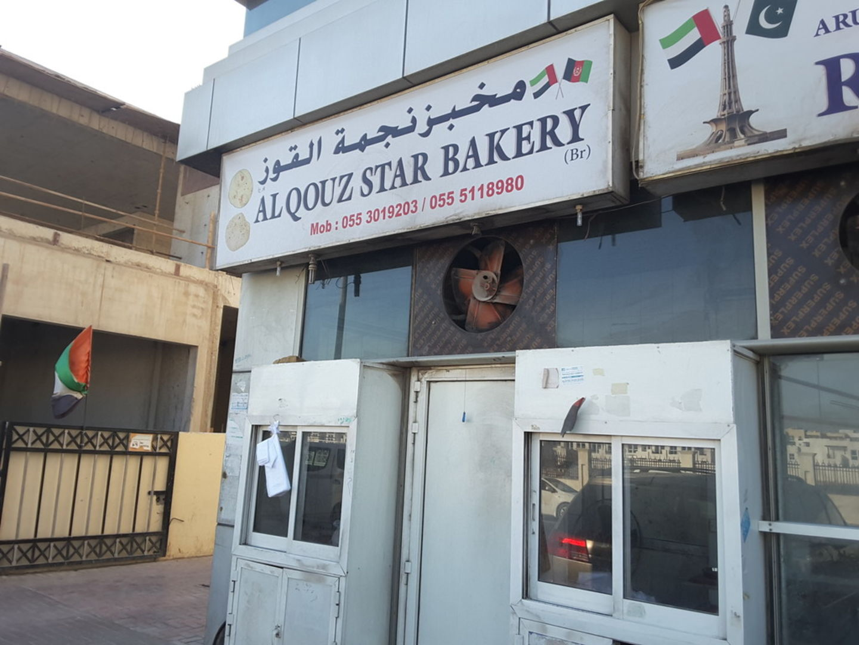 HiDubai-business-al-qouz-star-bakery-food-beverage-bakeries-desserts-sweets-al-quoz-3-dubai-2