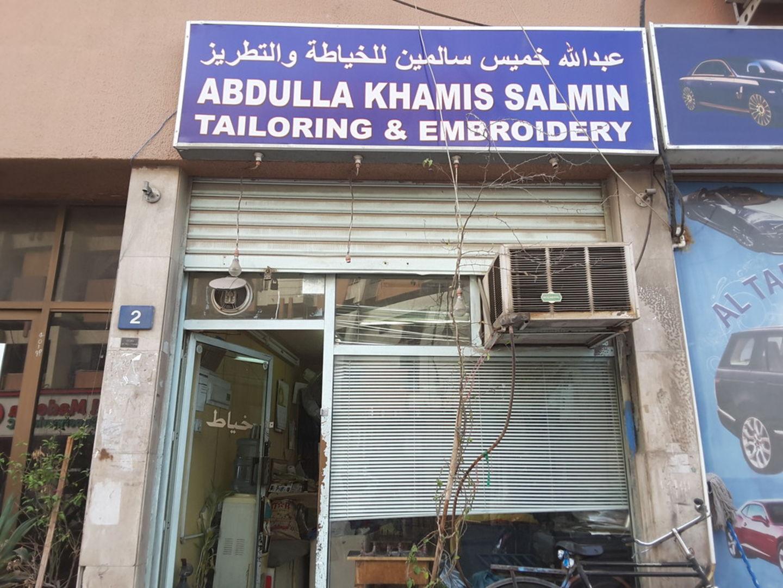 HiDubai-business-abdulla-khamis-salmin-tailoring-embroidery-home-tailoring-naif-dubai-2