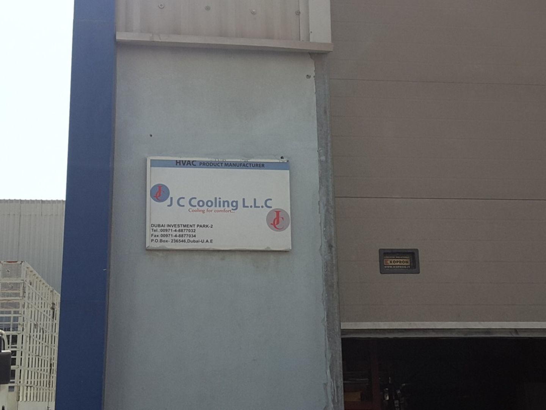 HiDubai-business-j-c-cooling-b2b-services-distributors-wholesalers-dubai-investment-park-2-dubai-2