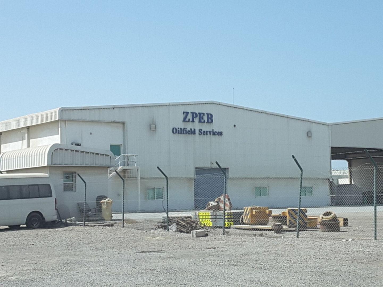 ZPeb Oilfield Services, (Oil & Gas Companies) in Jebel Ali