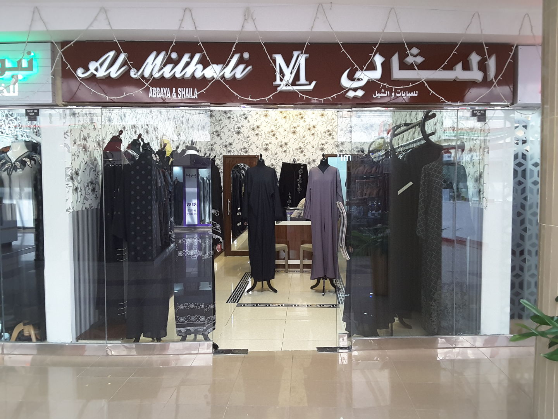 HiDubai-business-al-mithali-abaya-and-shaila-shopping-apparel-mirdif-dubai-2