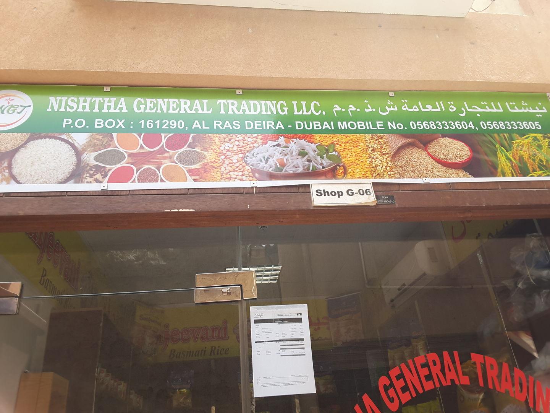 HiDubai-business-nishtha-general-trading-b2b-services-distributors-wholesalers-al-ras-dubai-2