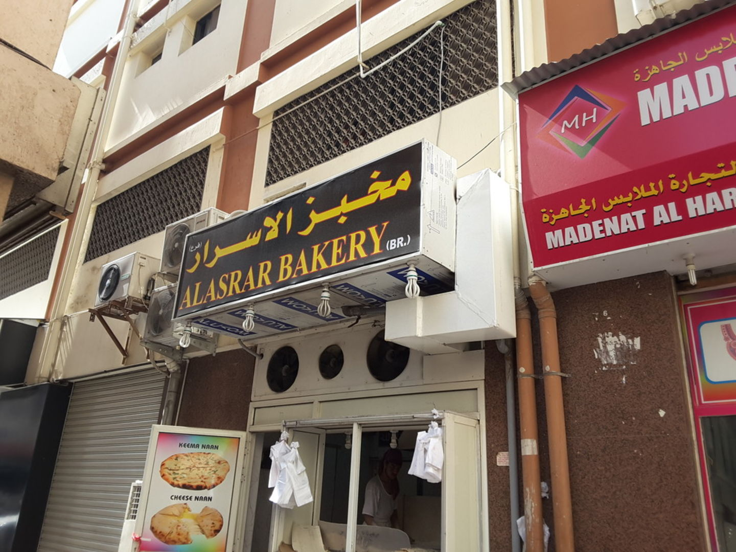 HiDubai-business-alasrar-bakery-food-beverage-bakeries-desserts-sweets-naif-dubai-2