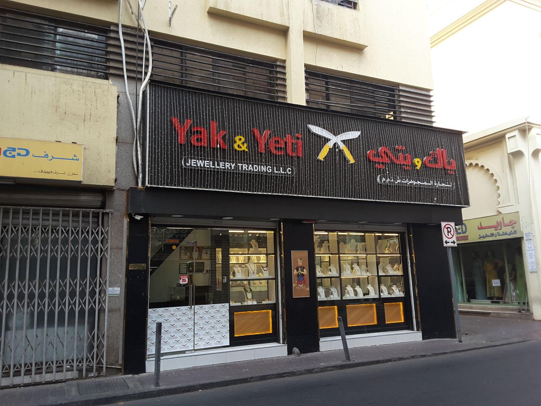 HiDubai-business-yak-yeti-jewellery-shopping-jewellery-precious-stones-meena-bazar-al-souq-al-kabeer-dubai-2