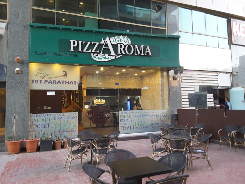 HiDubai-business-pizza-roma-food-beverage-restaurants-bars-sheikh-zayed-road-1-trade-centre-2-dubai-2