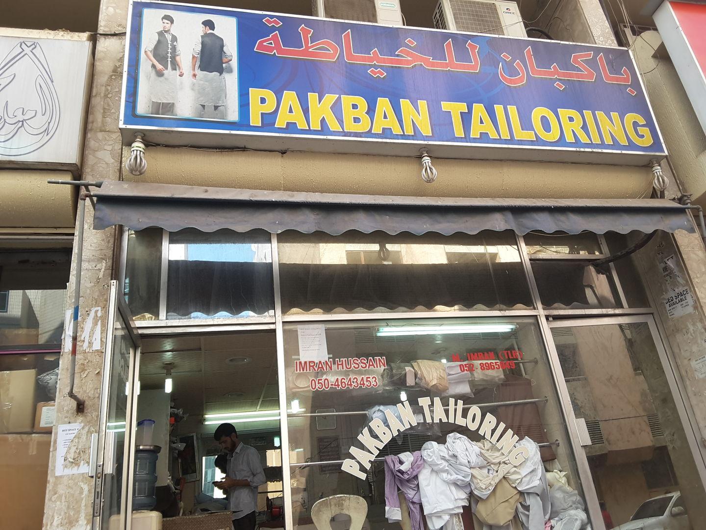 HiDubai-business-pakban-tailoring-b2b-services-distributors-wholesalers-al-murar-dubai-2