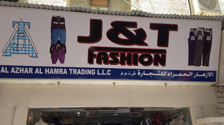 HiDubai-business-j-t-fashion-b2b-services-distributors-wholesalers-al-ras-dubai-2