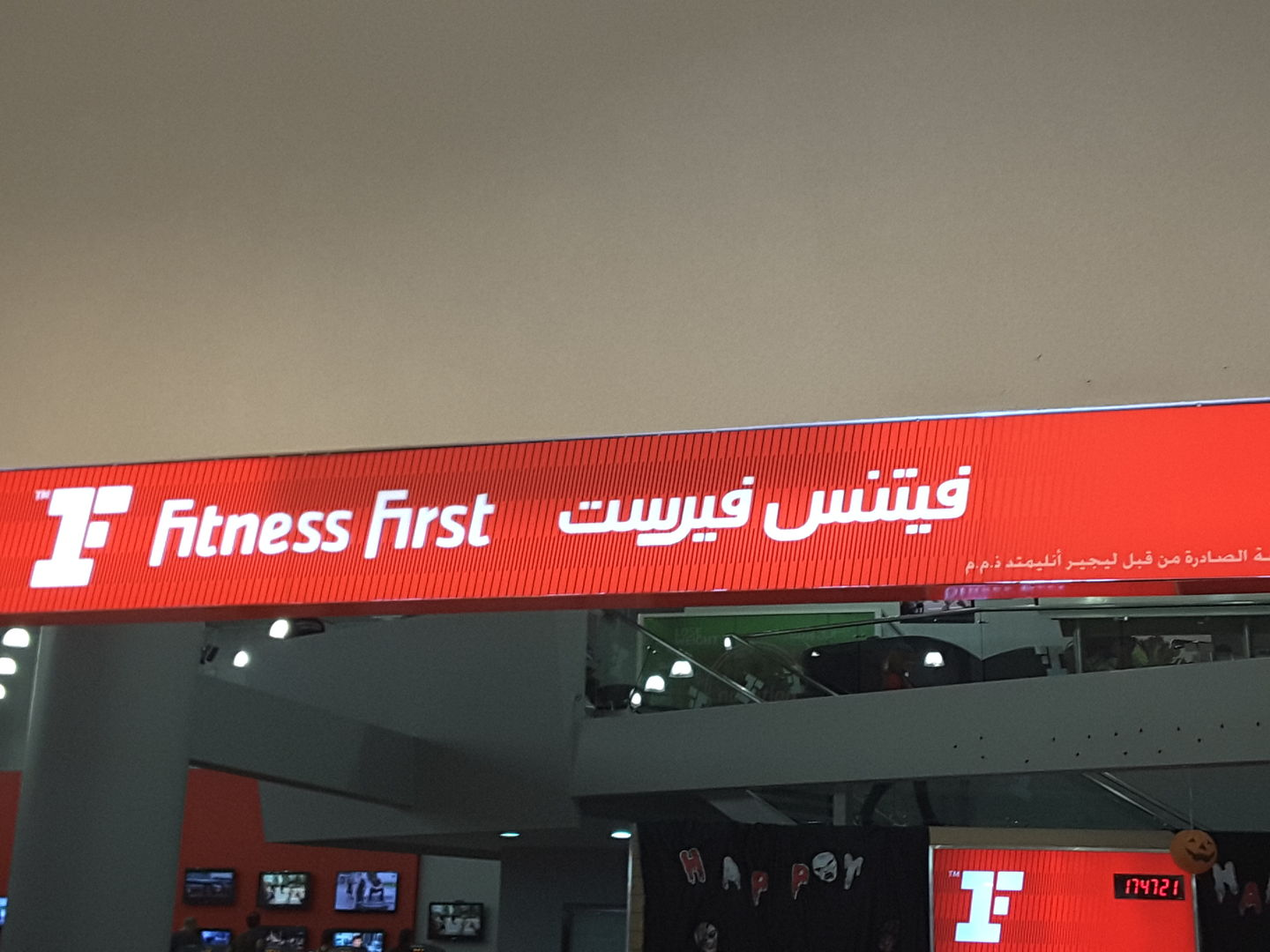 HiDubai-business-fitness-first-sports-fitness-gyms-fitness-centres-pools-ibn-batuta-jebel-ali-1-dubai-2