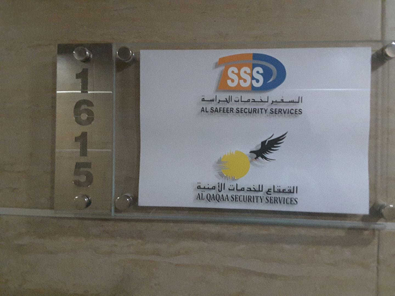HiDubai-business-al-qaqaa-security-services-b2b-services-safety-security-dubai-silicon-oasis-nadd-hessa-dubai-2