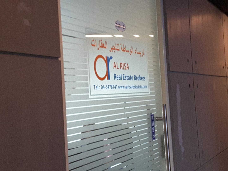 HiDubai-business-al-risa-real-estate-brokers-housing-real-estate-real-estate-agencies-al-karama-dubai-2
